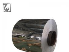 Aluminum Mirror Coil